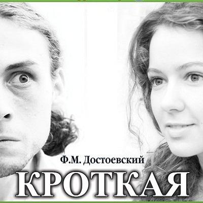 Достоевский Федор - Кроткая