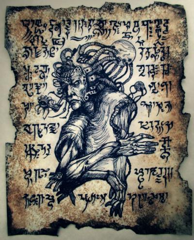 Хьюман Дэми - Демон страниц