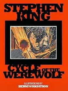 Кинг Стивен - Цикл оборотня