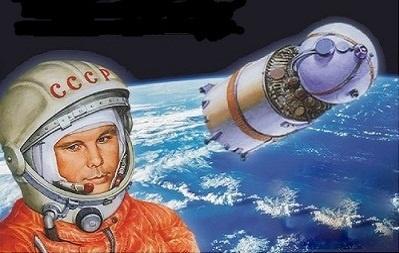 Гагарин Юрий - Поехали!