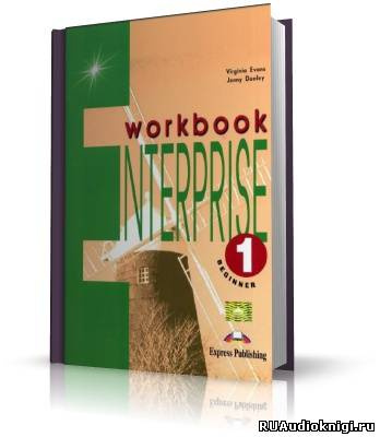 Virginia Evans, Jenny Dooley - ENTERPRISE COURSEBOOK 1-4