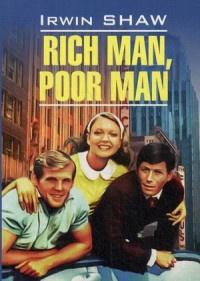 Шоу Ирвин - Богач, бедняк