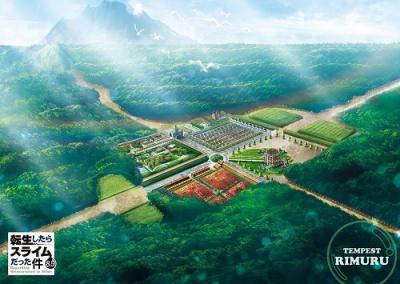 Ли Фусэ - Основание демонической столицы