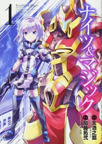 Амазаке Хисаго - Рыцари и Магия 1
