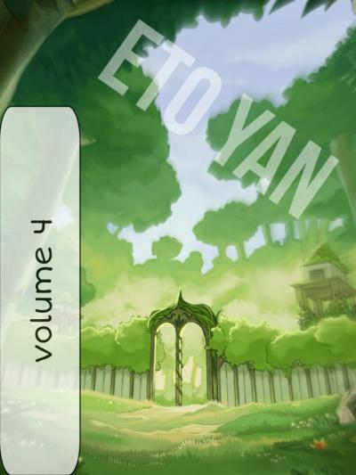 Ming Yu - Пространственная ферма в ином мире [Том 4]