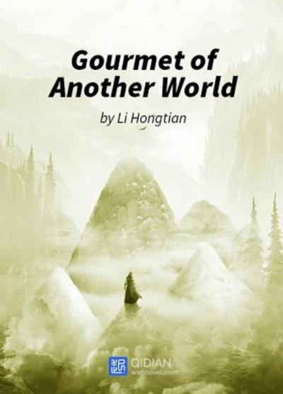 Li Hongtian - Гурман из другого мира
