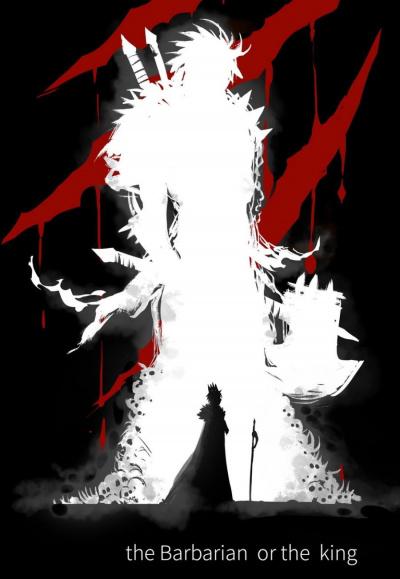 Mad Blade During Troubled Times - Слава королю. Часть 7