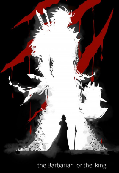 Mad Blade During Troubled Times - Слава Королю. Часть 9