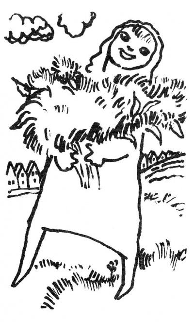 Чапек Карел - Голубая Хризантема