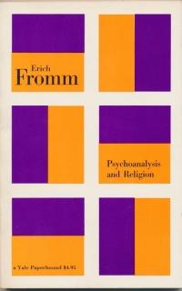 Фромм Эрих - Психоанализ и религия