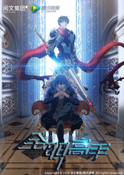 Butterfly Blue - Аватар короля 3