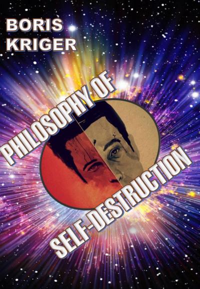 Кригер Борис - Philosophy of Self Destruction  Борис Кригер