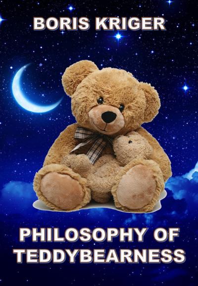 Кригер Борис - Philosophy of Teadybearness