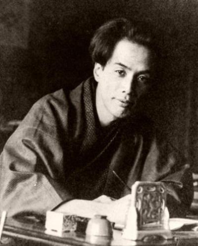 Акутагава Рюноскэ - Счастье