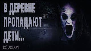 Подольский Александр - Зов страны невидимок