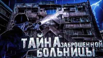 Устинов Александр - Ночь без начала и конца