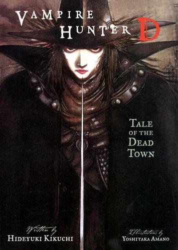 Хидэюки Кикути - Сказание о Мёртвом городе