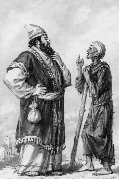Мудрец и кафтан