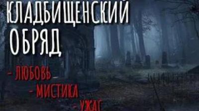 Романов Дмитрий - Цепи кованы