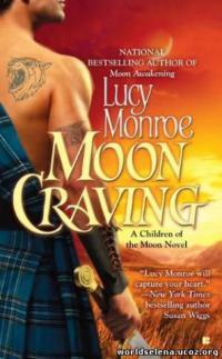 Лунное притяжение - Люси Монро